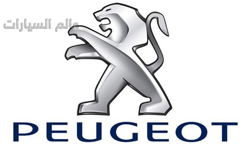 مصنع بيجو