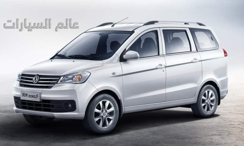 زيادة أسعار جلوري 330S موديل 2020 في السوق المصري