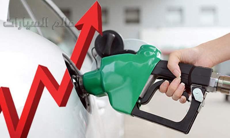 الحكومة تعلن عن خفض أسعار البنزين بدءً من غد