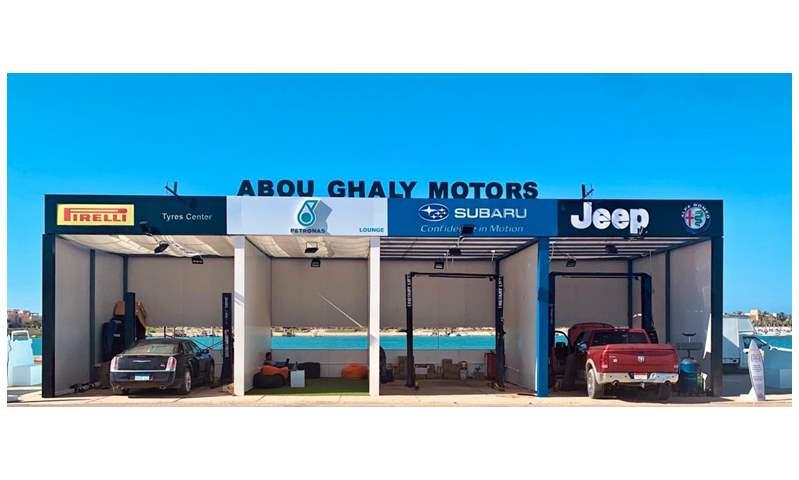 للعام الثالث علي التوالي خدمات صيانة أبو غالي موتورز في مارينا 3