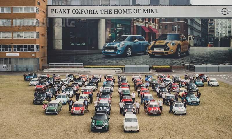 ميني تحتفل بإنتاج 10 ملايين سيارة