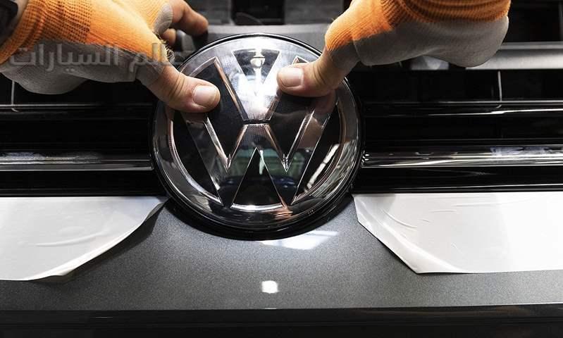 فولكس واجن تستدعي 679,000 سيارة