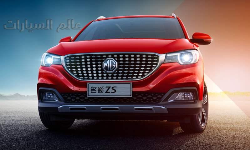 زيادة بأسعار سيارات أم جي ZS وRX5 في مصر