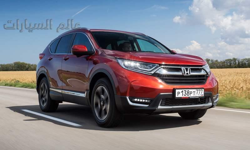 هوندا تخفض سعر CR-V بسوق السيارات المصري