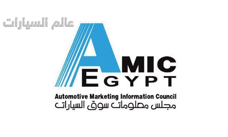 يوليو الشهر الأكثر مبيعاً لسوق السيارات المصري خلال 2019
