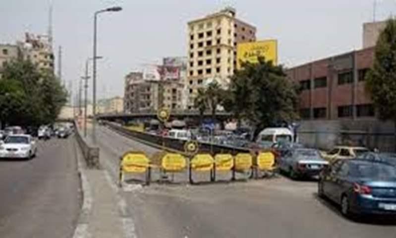 غلق جزئى لشارع المطبعة بدار السلام المتجه إلى كورنيش النيل
