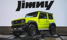 Suzuki Kimmy (1)