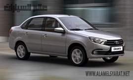 سيارات لادا تضم جرانتا أتوماتيك 2020 بشكل جديد وسعر تحت 180,000 جنيه