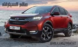 تخفيض جديد بأسعار سيارات هوندا على CR-V للشهر الثالث على التوالي