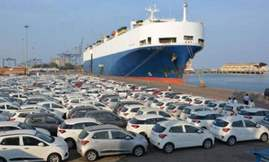 export cars
