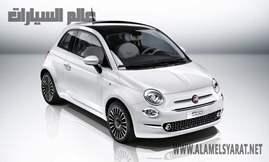 تخفيض جديد 10 آلاف جنيه بسعر فيات 500 بسوق السيارات المصري