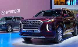 Hyundai Palisade (Image 1)