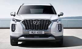 Hyundai Palisade (Image 2)