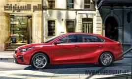 الخادم: تجميع طراز جديد من سيارات كيا محلياً في 2020