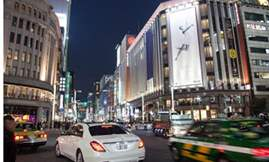 yurakucho-ginza-390x285