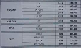 IMG-20180301-WA0009 (1)