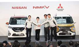 ff1da377-nissan-and-mitsubishi-announce-new-kei-cars-2
