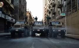 القوات المسلحة تقوم بأعمال التطهير الوقائى لمجمع التحرير وعدد من الميادين