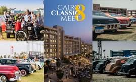 لقاء القاهرة الثامن للسيارات الكلاسيكية بأركان في مارس 2020