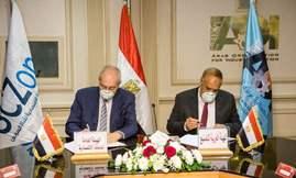 """اتفاقية بين """"العربية للتصنيع"""" و""""اقتصادية قناة السويس"""" لتعزيز الصناعات المغذية للسيارات"""