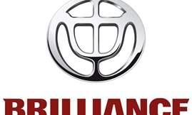 شعار بريليانس