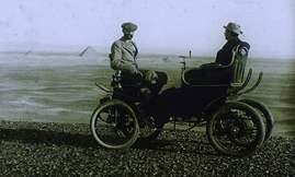 أول سيارة فى مصر