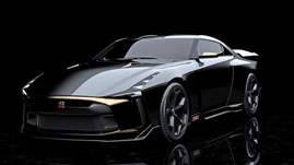 0-2018_06_26_nissan_gt_r50_by_italdesign_exterior_image_1