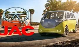 VW-JAC-Motor-EV-7-