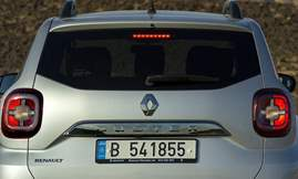 All-new Duster_Rear badge 2