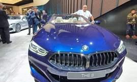 معرض فرانكفورت الدولى للسيارات 2019