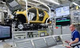 مصنع سيارات كهربائية