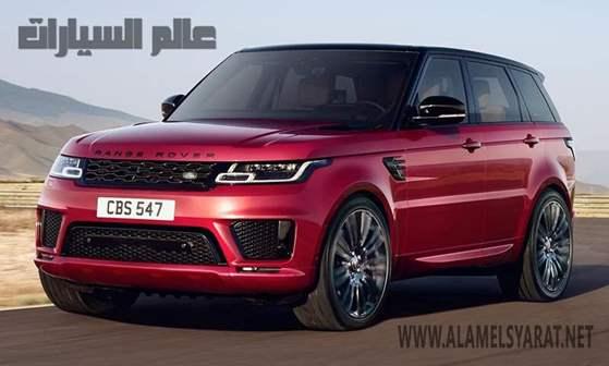 أسعار سيارات لاندروفر 2020 تبدأ من 1 390 000 جنيه بالسوق المصرى