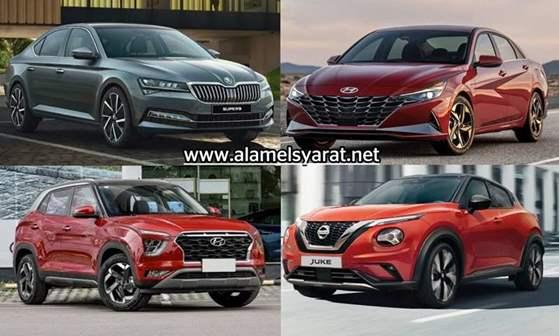 طرح 11 سيارة موديل 2021 في السوق المصري منذ بداية سبتمبر