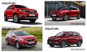 أرخص سيارات SUV / CUV موديل 2020 تبدأ من 220 ألف جنيه ببداية العام