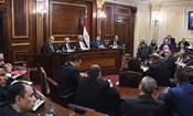 لجنة الصناعة بالبرلمان